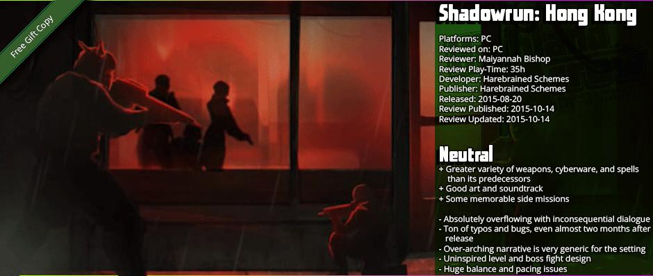 Review: Shadowrun - Hong Kong